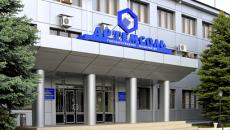 «Артемсоль» возобновила поставки на химзавод BorsodChem