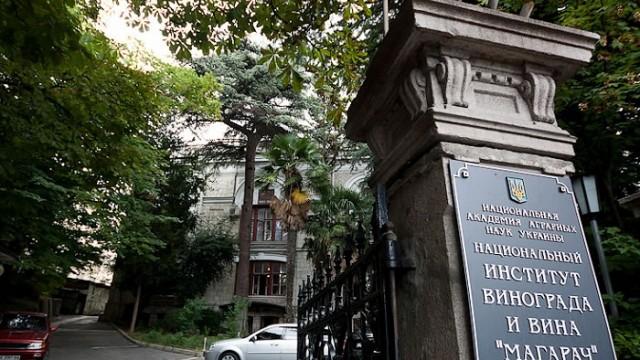 В Крыму оккупанты ликвидировали знаменитый «Магарач»
