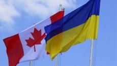 Нижняя палата парламента Канады одобрила свободную торговлю с Украиной