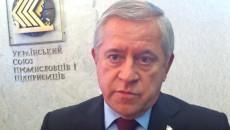 Бизнес потребовал от Рады снизить штраф за игнор «минималки»