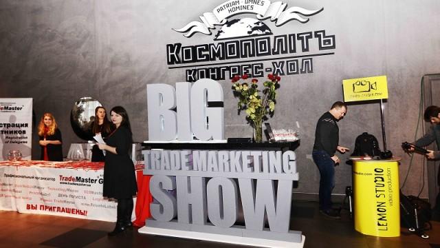 В Киеве успешно прошла новая и необычная для сферы трейд-маркетинга конференция