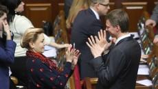 ФОТОПОРТРЕТ Верховной Рады: суду над Януковичем – да; налоговой милиции – нет!