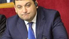 Skoda отказалась от создания нового завода в Украине