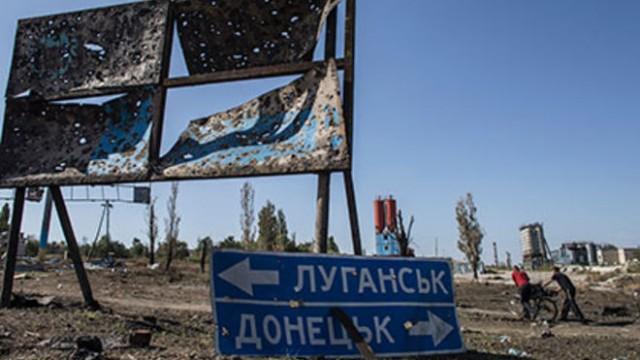 Признание документов «лднр»: Украине надо получить базу владельцев таких паспортов