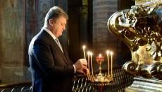 Порошенко лишил гражданства нардепа Артеменко
