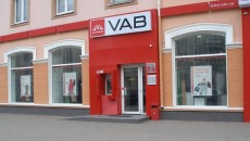 ВАКС арестовал с альтернативой залога экс-замглаву правления VAB банка