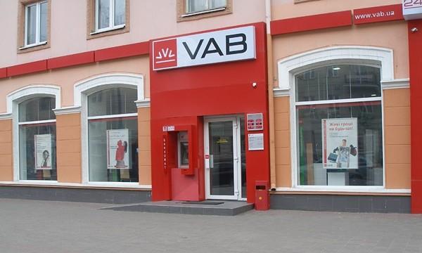 Экс-глава правления и глава набсовета VAB Банка объявлены в розыск