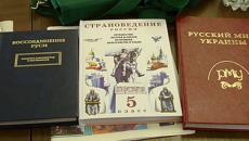 Украинских школьников продолжают пичкать идеями «русского мира»