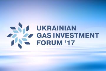 В Киеве проходит «Украинский газовый инвестиционный форум `17» (онлайн-трансляция)