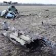 В Минобороны назвали основную версию крушения военного вертолета под Краматорском (ВИДЕО)