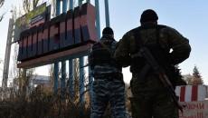 Украина объявила подозрение в военных преступлениях еще одному генералу РФ