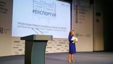 Украина сфокусируется на экспорте в страны ЕС