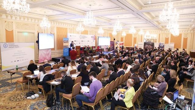 В Киеве прошел «II Украинский газовый инвестиционный форум»