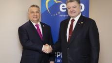 На Банковой успокаивают, что вопрос о «венгерской автономии» закрыт