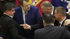 ФОТОПОРТРЕТ Верховной Рады: вялая разминка с авитаминозом