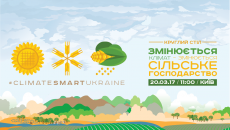 Эксперты сельского хозяйства обсудят глобальные проблемы изменения климата в Украине