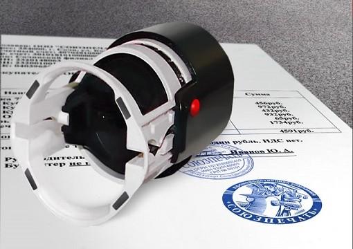 Отменена обязаловка для бизнеса по использованию печатей