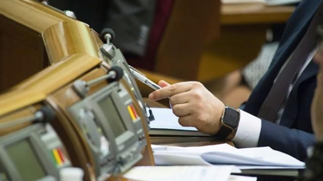 Рада начала рассматривать изменения в бюджет-2019