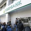 В Киеве пытались подпалить Ощадбанк