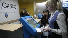 Безвиз для Украины: офисы ГП «Документ» открыты, но не обслуживают клиентов