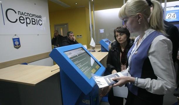 Безвиз для Украины: в Киеве разблокировали выдачу загранпаспортов