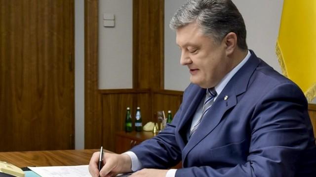 Порошенко обновил программу сотрудничества Украины и НАТО