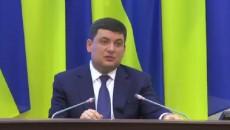 Потери от коррупции на госпредприятиях оценены в 82 млрд грн