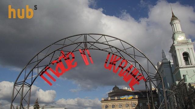 В Киеве пройдет фестиваль «Весна в Made in Ukraine»
