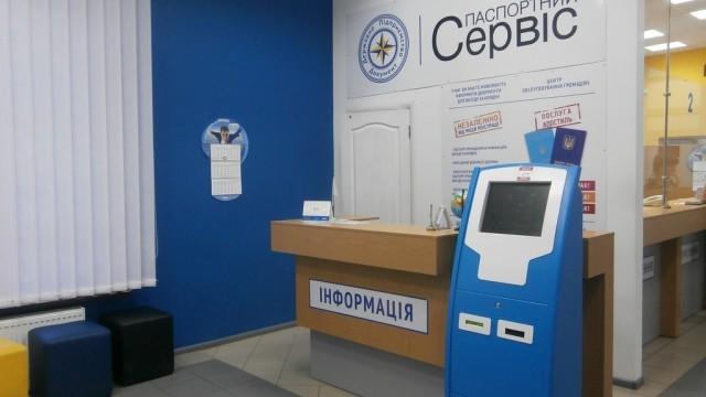 Безвиз для Украины: миграционные страхи и процедурная неизвестность