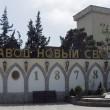 Крымский завод «Новый свет» коллаборанты хотят прихватизировать за $54 млн
