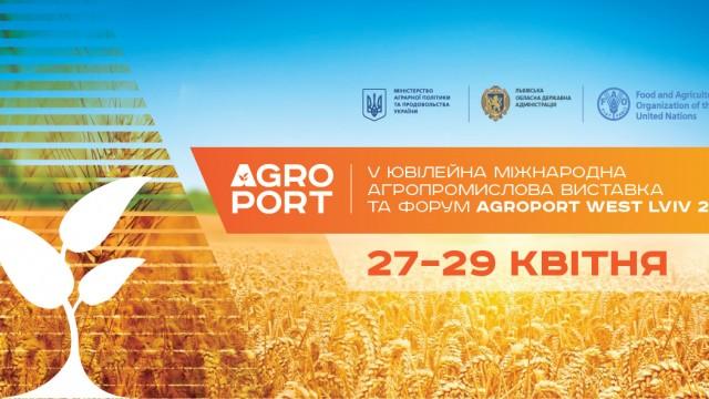 На Львовщине состоится 5-й юбилейный форум «АГРОПОРТ»