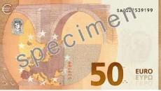 К 2024 году Румыния намерена перейти на евро