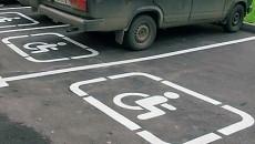 Водителям-инвалидам разрешили парковаться где угодно