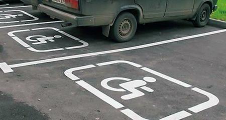 Если припарковался на месте инвалида - штраф 1020 грн, - законопроект