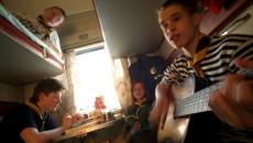Подорожание проезда в поездах - провокация!, - УЗ