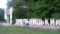 Хмельницкий назвали самым безопасным городом страны
