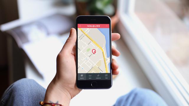 В Украине работают над приложением, которое заменит экскурсоводов