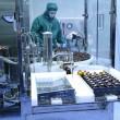 В Харьковской области запустили новый завод