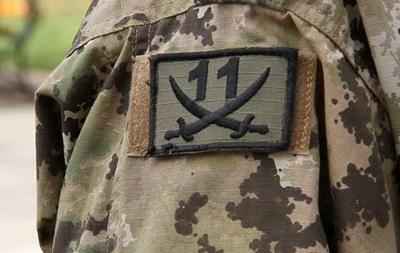 В Киеве отмечают годовщину создания легендарного батальона «Киевская Русь»