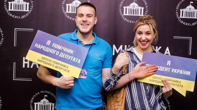В Киеве пройдут новые занятия в Школе помощника народного депутата