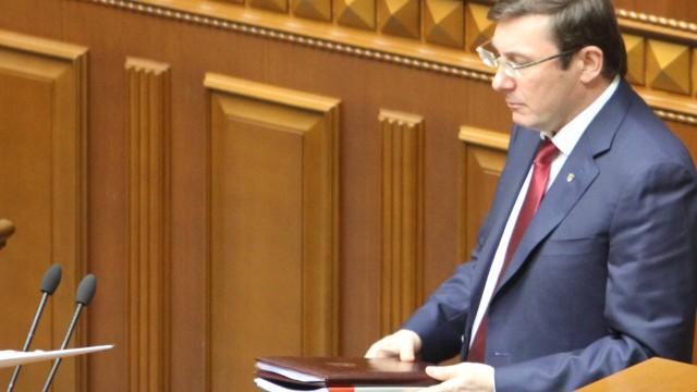 Выступление Луценко в Раде: гордость и предупреждения генпрокурора