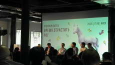 Брелок для защиты паролей, софт для оплаты через Messenger: в Киеве открылась серия битв стартапов «Пора отрастить рог»