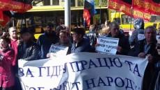 Первомай в Украине прошел относительно спокойно