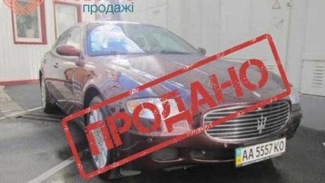 ФГВФЛ продал на аукционе Maserati