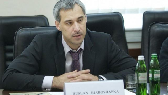 Руслан Рябошапка пояснил, почему подал в отставку с поста члена НАПК
