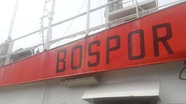 Украина арестовала молдавское судно стоимостью 45 млн грн за заходы в Крым