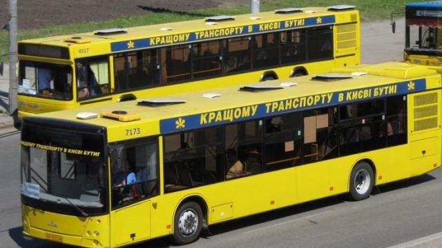 Киев закупит 100 белорусских автобусов за 530 млн грн