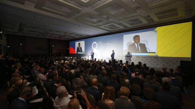 В Киеве пройдет четвертый международный экономический форум