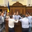 Ряд депутатов пытается сорвать принятие реформы КСУ