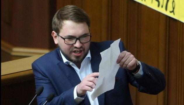 Антидепутатский день в Раде: нардепы провалили лишение иммунитета с Лозового